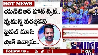 Jr Ntr comments on Women's world cup final result I rectv india