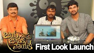 Jaya Janaki Nayaka Movie First Look Launch    Bellamkonda Sreenivas, Rakul Preet Singh