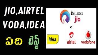 Jio Prime Offer   Airtel ,voda,Idea Wich is Best   Telugu Tech Tuts