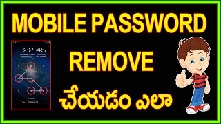 How to Remove Forgotten Password For Android Devices | Telugu