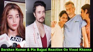 Darshan Kumar & Pia Bajpai Talk About Vinod Khanna Health Condition