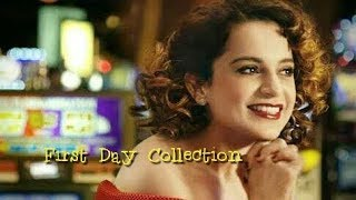 Simran First Day Box Office Collection Full Detail - Kangana Ranaut- Hansal Mehta