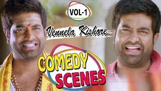 Non-Stop Comedy Scenes Vennela Kishore Back To Back Comedy Scenes    Bhavani HD Movies