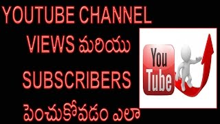 How to Grow Your YouTube Channel With Tube Buddy | Telugu Videos