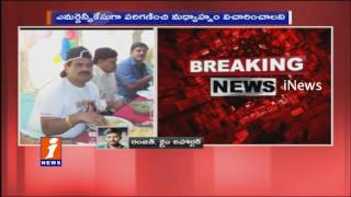 CPI Leader Narayana VIsits High Court on Nayeem Case | iNews