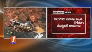 Four Jawans Killed in Landmine Blast By Maoists at Narayanpur | Chhattisgarh | iNews