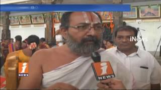 Sree Seetha Ramula Kalyana Utsavam Starts In Bhadrachalam Temple   Telangana   iNews