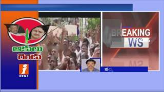 Will Show My Strength In Tamil Nadu Assembly | Panneerselvam | AIADMK | iNews