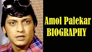 Amol Palekar - Biography in Hindi | Golmaal Hai Bhai Sab Golmaal Hai Fame Actor