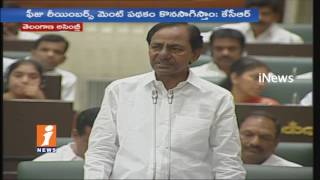 MIM MLA Akbaruddin Owaisi Vs CM KCR In Telangana Assembly Sessions | iNews