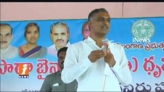 CM KCR Taken Special Attention For Handloom Workers Says Harish Rao | Telangana | iNews