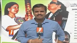 Sasikala Has No Right To Rule Tamil Nadu State As CM | Dipa Jayakumar | iNews