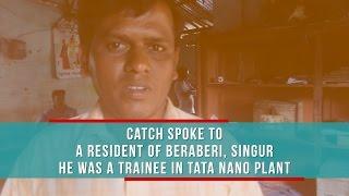 Tata Nano Plant, Singur- Former Tata Nano Trainee version