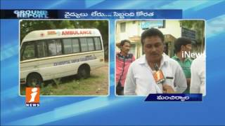 Lack Of Facilities in Sirpur ESI Hospital After SPM Closed | Ground Report | iNews