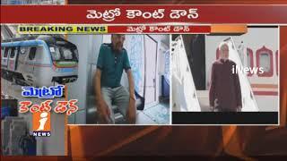 PM Modi To Inaugurate Hyderabad Metro Train Tomorrow | iNews
