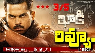karthi khakee movie review I rating box offce report I rectv india