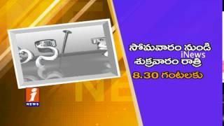 Dada Pin Counter Program | Monday To Friday At 8.30PM | iNews