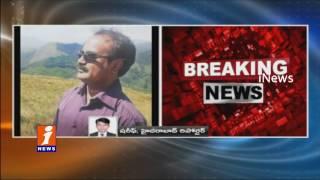 CBI Raids On Income Tax Officer Venkateswar Rao   Crores Of Illegal Money Sized   iNews