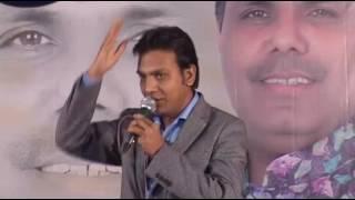 युवा समाज सेवी अरविन्द आशाराम उपाध्याय जी को उनके जनम दिन की शुभ कामनाएं