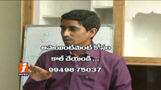 Sujok Therapy Free Treatment Camp in Hyderbad | iNews