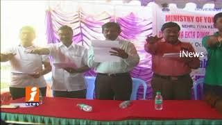 Ravindra Reddy Starts Run For Unity In karimnagar|Sardar Vallabhbhai Patel | iNews
