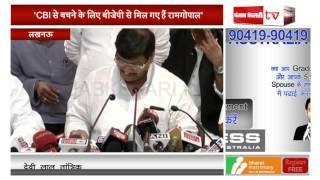 BJP से मिलकर पार्टी के खिलाफ साजिश कर रहे हैं रामगोपाल- शिवपाल