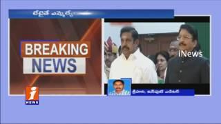Tamil Nadu Assembly To Convened on February 18th | Palaniswami Seeks Trust Vote | iNews