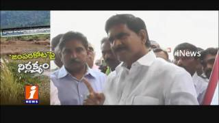 Govt Negligence Over Jamparakota Reservoir   Srikakulam   iNews