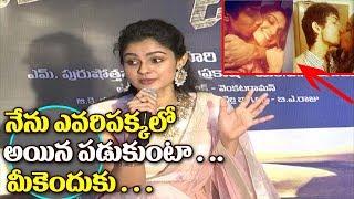 Andrea Andrea Jeremiah Bold Speech @Detective Movie Press Meet | Vishal | Top Telugu Tv