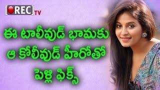 Actress Anjali Marriage With Kollywood Hero | Kollywood Hero About Marriage | Rectv India