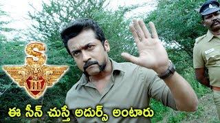 S3 (Yamudu 3) Movie Scenes - Surya Catches Anoop's Member - Soori Comedy - 2017 Telugu Movie Scenes