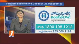 Tips & Solutions For Diabetes Problems By Doctor Deepika | Health And Beauty | iNews