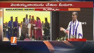 Minister Harish Rao Speech At Gitam University Convocation Celebrations | Hyderabad | iNews