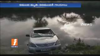 20 Above Dead &30 Above Injured In Different Road Accidents |Maharashtra & Madhya Pradesh| iNews