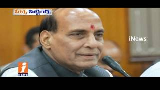 Delimitation Of Constituencies Seats In Telugu State | AP And Telangana | Idinijam | iNews