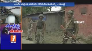 Terrorists Attack On Amarnath Yatra Pilgrims | Telugu State Public Responce | iNews