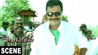 Arjun Superb Intro - Jai Sambhasiva Movie Scenes