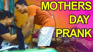 Mother's Day Lost Phone Prank!