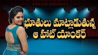 Anchor Srimukhi vulgar dialogues in Patas Program II rectvindia