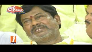 TDP MLA Syam Sunder Sivaji  Unhappy on Cabinet Reorganization  | Loguttu | iNews
