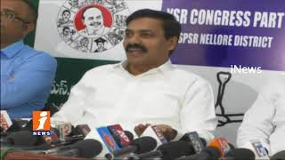 YSRCP MLA Kakani Govardhan Reddy Comments On TDP Govt Over Intintiki TDP  Program | iNews video - id 321f9d9c7439 - Veblr Mobile