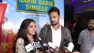 Qarib Qarib Singlle Special Screening | Parvathy, Irrfan Khan, Sutapa Sikdar
