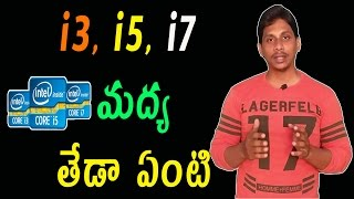 What is the Difference between i3 i5 i7  || Hardware Tutorial In Telugu