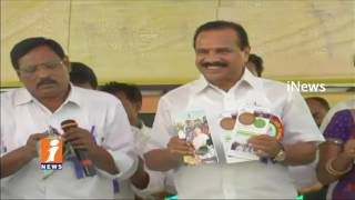 BJP Leader Sadananda Gowda Participated in Modi Fest in Nellore | iNews