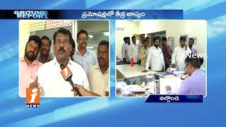 Electricity Jr Lineman's Demand For Promotions In Nalgonda | Ground Report | iNews