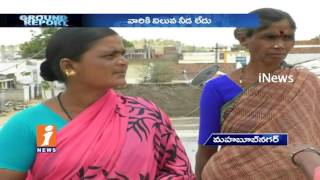 Old Palamuru Villagers Lost Their House For Double Bedroom | Govt Neglects | Ground Report | iNews