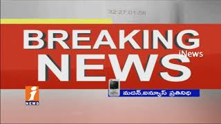 Road Mishap In Chittoor District | Lorry Hits Car | 4 Ends Life | iNews