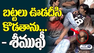 Anchor SREEMUKHI Shocking Comments on SUDHEER | Sreemukhi Vs Sudheer  | Top Telugu TV