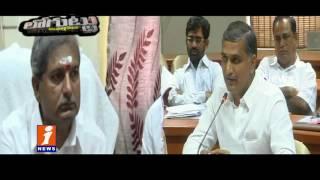 Cold War Between MLA Bodiga Sobha Vs Chennamaneni Ramesh Babu | Loguttu | iNews