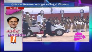 Telangana Formation Day Celebrations at Parade Ground | CM KCR Participated | iNews